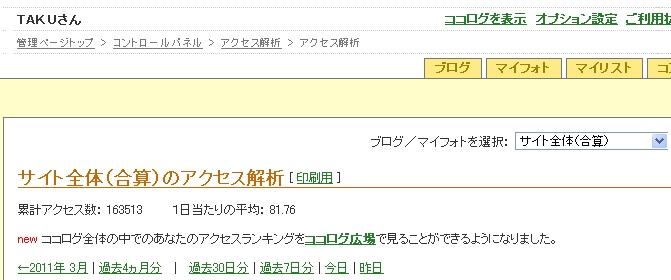 Kaiseki3_4